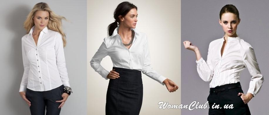 Что нравится мужчинам - белая блузка