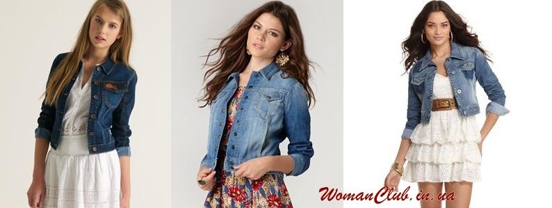 С чем носить джинсовую куртку - с платьями