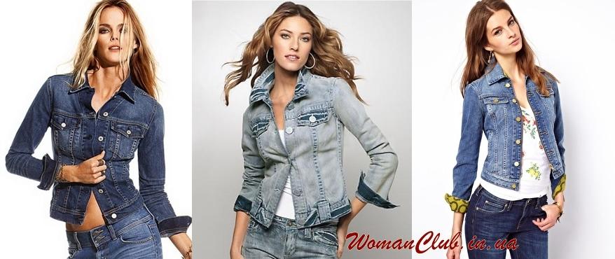 С чем носить джинсовую куртку - с джинсами