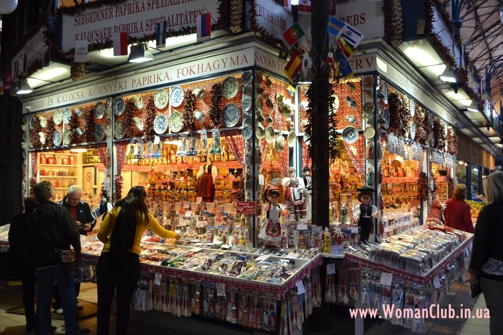 достопримечательности Будапешта - центральный рынок