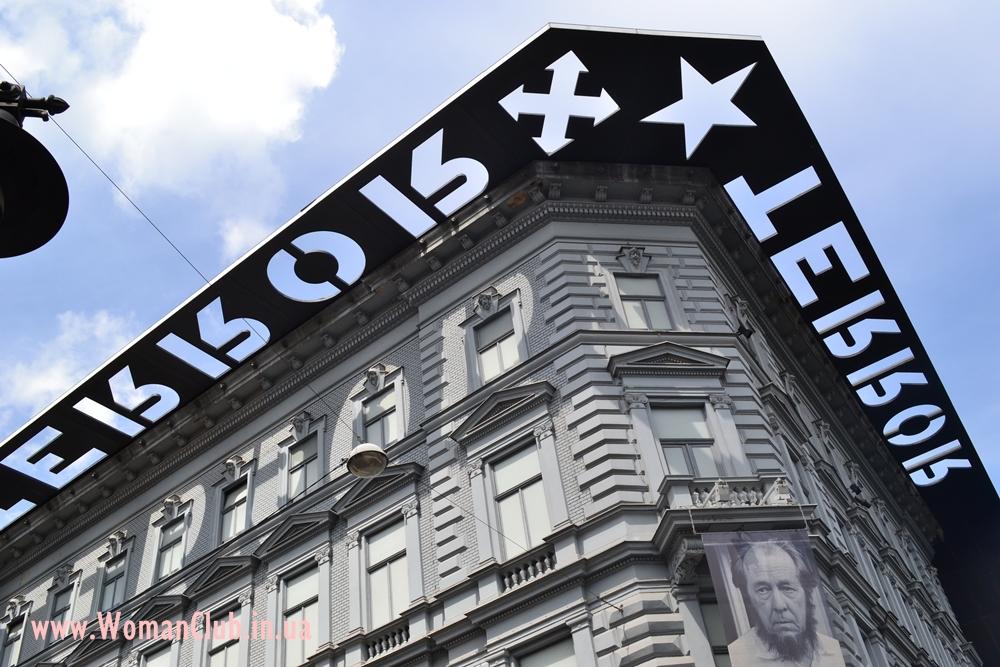 Что посмотреть в Будапеште за 3 дня - Дом Террора