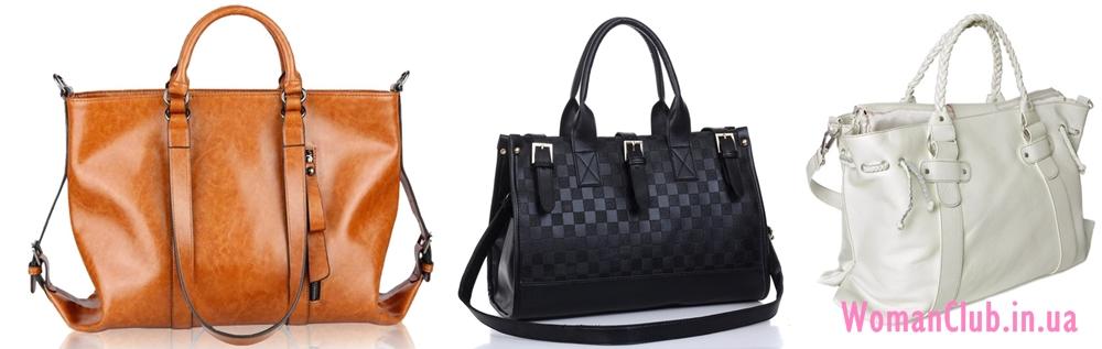 что говорит о женщине ее сумка - классическая модель сумка-саквояж