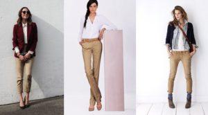 С чем носить бежевые брюки женские (ФОТО)
