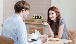 Как понравиться парню, которые не обращает на тебя внимания