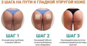 Женское корректирующее белье – новое решение в борьбе с лишним весом