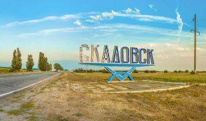 Снять жилье в Скадовске 2018