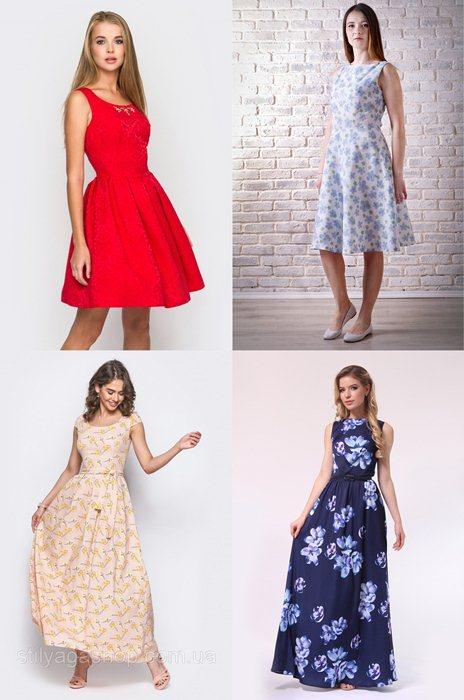 модные платья 2018 отрезная талия