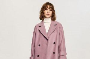 Модные пальто этого сезона. Выбираем стильную новинку
