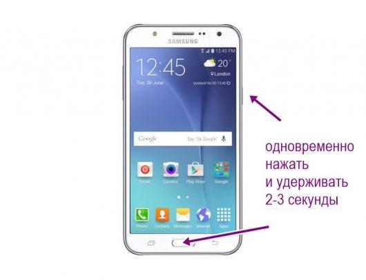 как сделать скриншот на смартфоне андроид